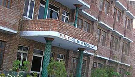 Pradeep Memorial Comprehensive College of Education