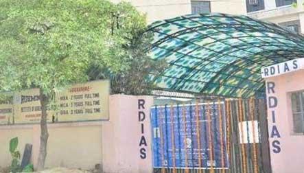 Rukmini Devi Institute of Advanced Studies